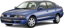 Thumbnail Mitsubishi Carisma 1995-2003 Factory Service & Shop Manual C