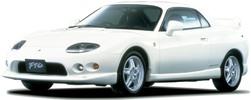 Thumbnail Mitsubishi FTO 1998-2000 Factory Service & Shop Manual