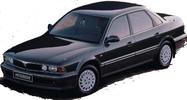 Thumbnail Mitsubishi Sigma 1989-1997 Factory Service & Shop Manual